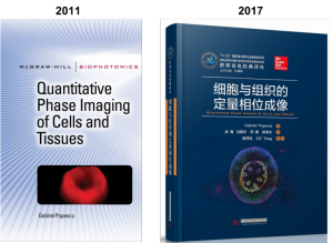 Dr. Popescu's textbook in English and Chinese versions